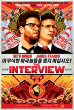 3-The Interview150