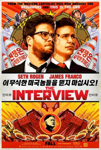 The_Interview_1